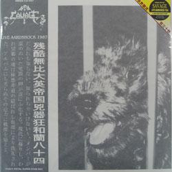 Savage - Live Aardshock 1984