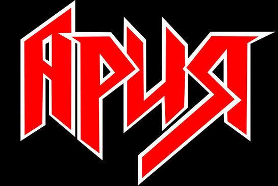 Ария - Logo