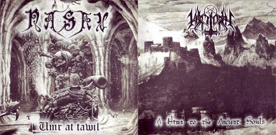 Hirilorn / Nasav - A Hymn to the Ancient Souls / Umr at tawil