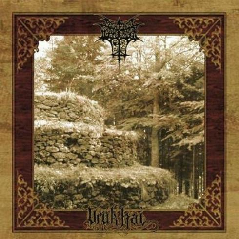 Funeral Fornication - Uruk-Hai / Funeral Fornication