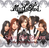 Mary's Blood - Save the Queen / The Fifth Inferno