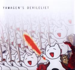 Yamagen's Devileliet - Knights of Anonimity