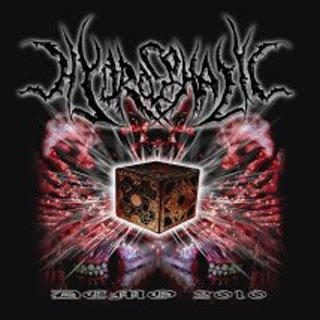 Hydrocephalic - Demo 2010