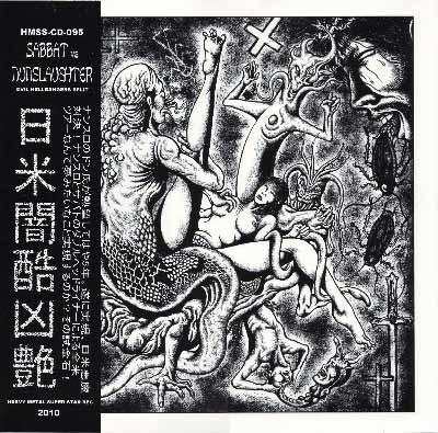 Sabbat / Nunslaughter - Evil Hellbangers