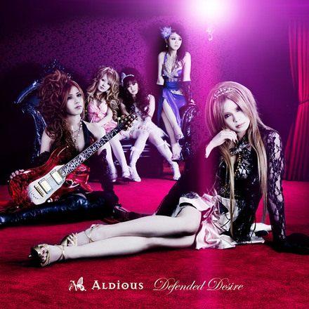 Aldious - Defended Desire