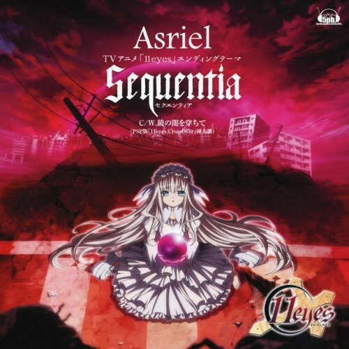 Asriel - Sequentia