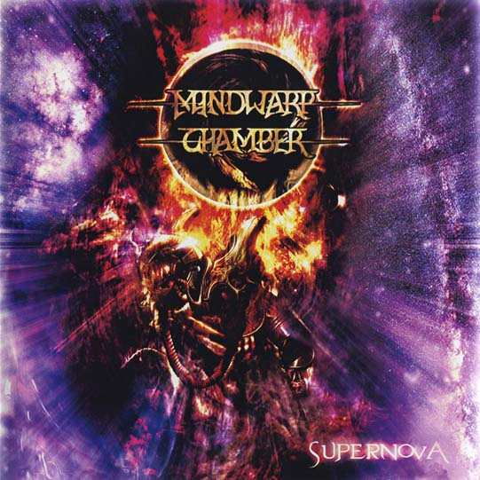 Mindwarp Chamber - Supernova