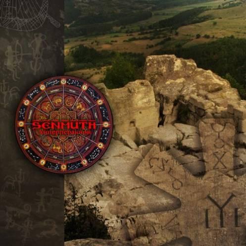 Senmuth - Хиперперакион