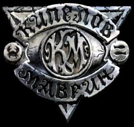 Кипелов / Маврин - Logo