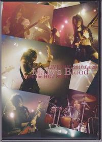 Mary's Blood - Live DVD at Okubo Hot Shot