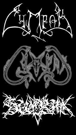Сумрак - Logo