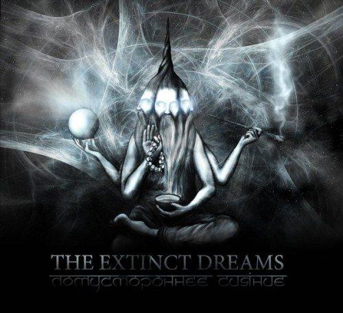 The Extinct Dreams - Потустороннее сияние