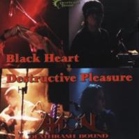 Aion - Black Heart