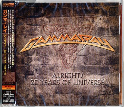 Gamma Ray - Alright! 20 Years of Universe