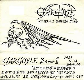 Gargoyle - Crazy Sadism