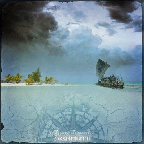 Senmuth - Музыка странствий