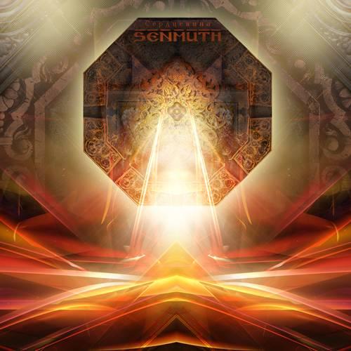Senmuth - Сердцевина