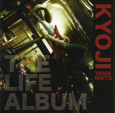 Kyoji Yamamoto - The Life Album