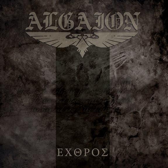 Algaion - Εχθρός