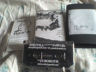 Zuboroth / Заводь / Dirtpill - Dirtpill / Заводь / Zuboroth