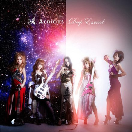 Aldious - Deep Exceed
