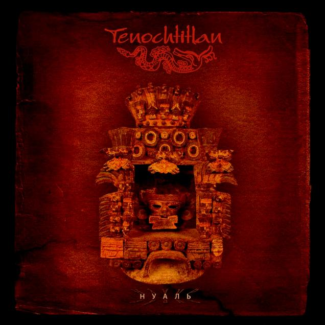 Tenochtitlan - Нуаль