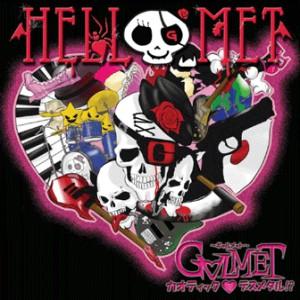 Galmet - Hellmet