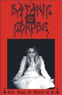 Satanic Corpse - The Door of Death