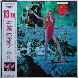 Misako Honjoh - 13th