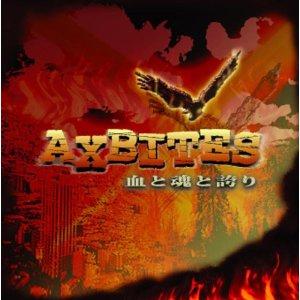 AxBites - 血と魂と誇り