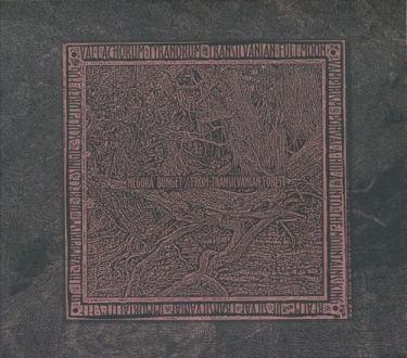 Negură Bunget - From Transilvanian Forest
