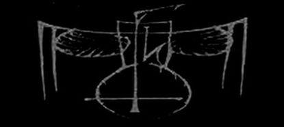 Уфир - Logo