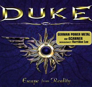 Duke - Escape from Reality