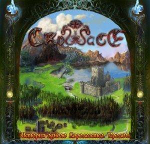 Cross Age - История одного королевства. Пролог