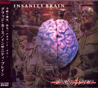 Grudge/Curse - Insanity Brain