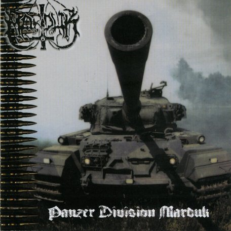 Panzer Division Marduk cover (Click to see larger picture)