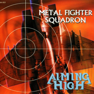 Aiming High - Metal Fighter Squadron