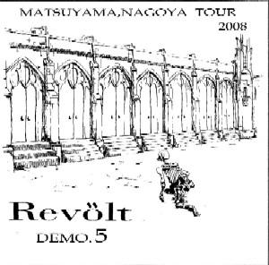 Revölt - Demo.05