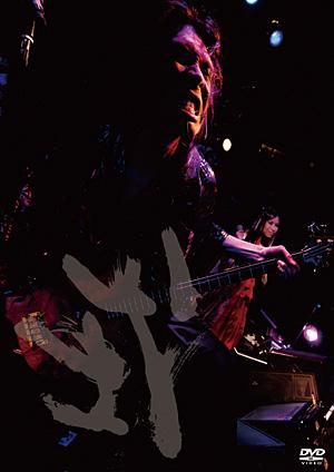陰陽座 - 式神雷舞