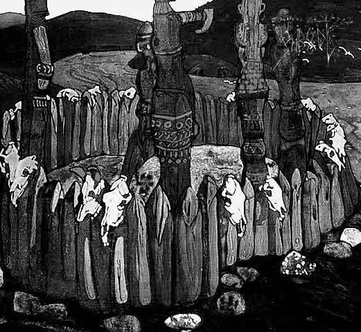 Заводь - Ритуал