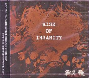 Vasalla - Rise of Insanity