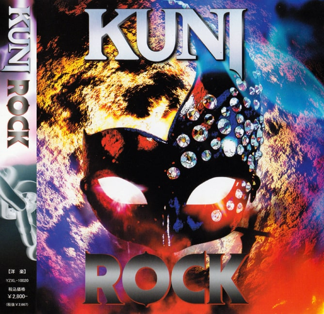 Kuni - Rock