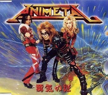 Animetal - 勇気の証