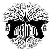 Spalibog - Antihrist Spalibog