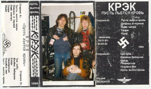 https://www.metal-archives.com/images/2/9/7/1/297117.jpg?2346