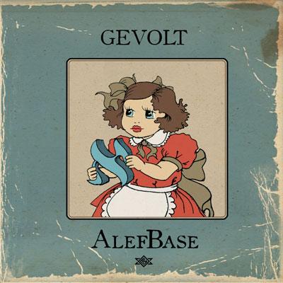 Gevolt - AlefBase