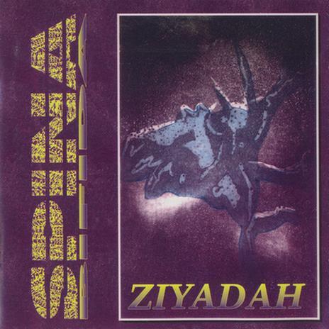 Spina Bifida - Ziyadah