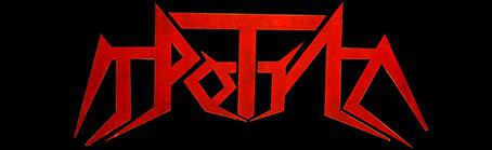 Trotyl - Logo