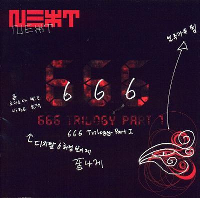 N.EX.T - 666 Trilogy Part 1