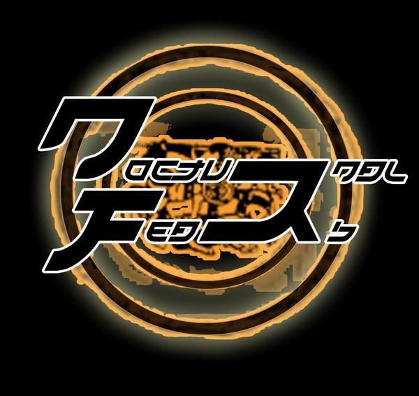 Nocturnal Fears - Logo